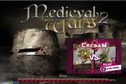 中世纪战争2...
