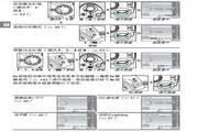 尼康NIKON D3200数码相机使用说明书