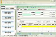 强新医疗器械管理系统 3.27