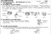惠而浦XQB65-D6576CBP洗衣机说明书