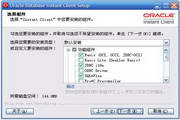 Oracle Database...