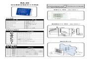 固也泰RA-20型发电机组自动控制模组使用手册