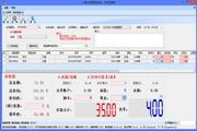 兴隆店铺管理系统 免费版 3.5