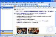 Office 电子日记...