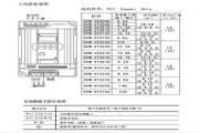 德莱尔DVM-2S022G变频器说明书