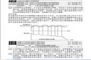 德莱尔DVM-2S015G变频器说明书