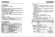 深川SJR-G185T4软起动器说明书