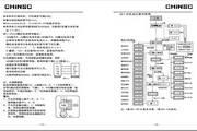 深川SJR-G132T4软起动器说明书