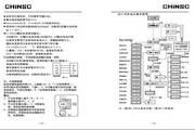 深川SJR-G093T4软起动器说明书