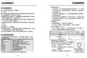 深川SJR-G055T4软起动器说明书