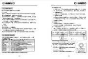 深川SJR-G011T4软起动器说明书