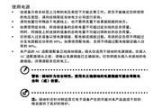 ACER宏基Aspire M1200计算机说明书
