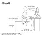 ACER宏基Aspire L100计算机说明书