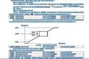 深川SVF1000-G11T4B通用变频器说明书