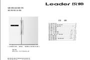 统帅BCD-579WLE电冰箱使用说明书