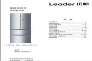 统帅BCD-305WLV电冰箱使用说明书