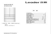 统帅BCD-341WLV电冰箱使用说明书