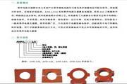 安诺瑞ANR-LJK80零序电流互感器使用说明书