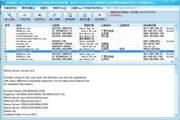 WhoisScanner WHOIS信息批量扫描工具