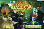 怪物酒店找东西...