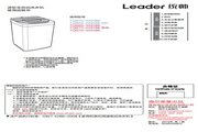 统帅TQB75-M9188 净尚洗衣机使用说明书