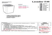 统帅TQB75-M9188洗衣机使用说明书