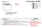 统帅TQB70-L728 AM洗衣机使用说明书