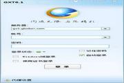 广讯通客户端 6.3