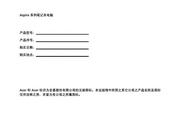 ACER宏基Aspire 5540笔记本说明书