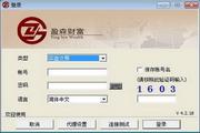 盈森财富交易系统 4.2.18