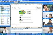 视维视频会议系统 7.1