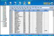 影逸影视管理系统 1.0.80