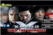 X战警2找数字...