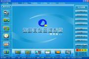 东群美发软件 精简版 1.0