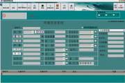 汽车衡称重管理软件 单机版
