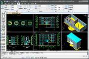 中望CAD建筑版 2015 正式版