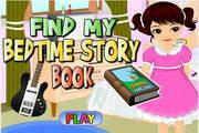 帮女孩找故事书