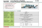 阳明E3G-8MXB光电开关说明书