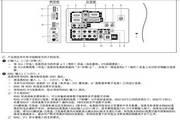三星LA52B750U1F液晶彩电使用说明书