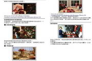 JVC GZ-GX1摄影机使用说明书