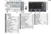 尼康 D3200数码...