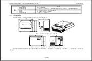 汇川NICE-L-G/V-4030电梯一体化控制器用户手册