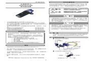 山武AUD10C2100光电管单元使用说明书