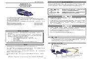 山武AUD50A2100遮蔽器单元使用书明书