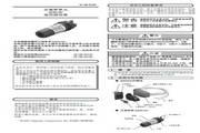 山武AUD10C光电管单元使用说明书