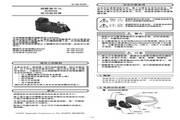 山武AUD50A遮蔽器单元使用说明书