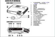 BenQ EX6270投影机使用说明书