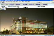 天远之星商场物业管理系统导航增强版 15.8