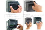 台达VFD007E21C变频器用户手册