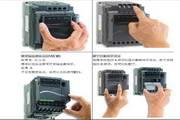 台达VFD004E23A变频器用户手册